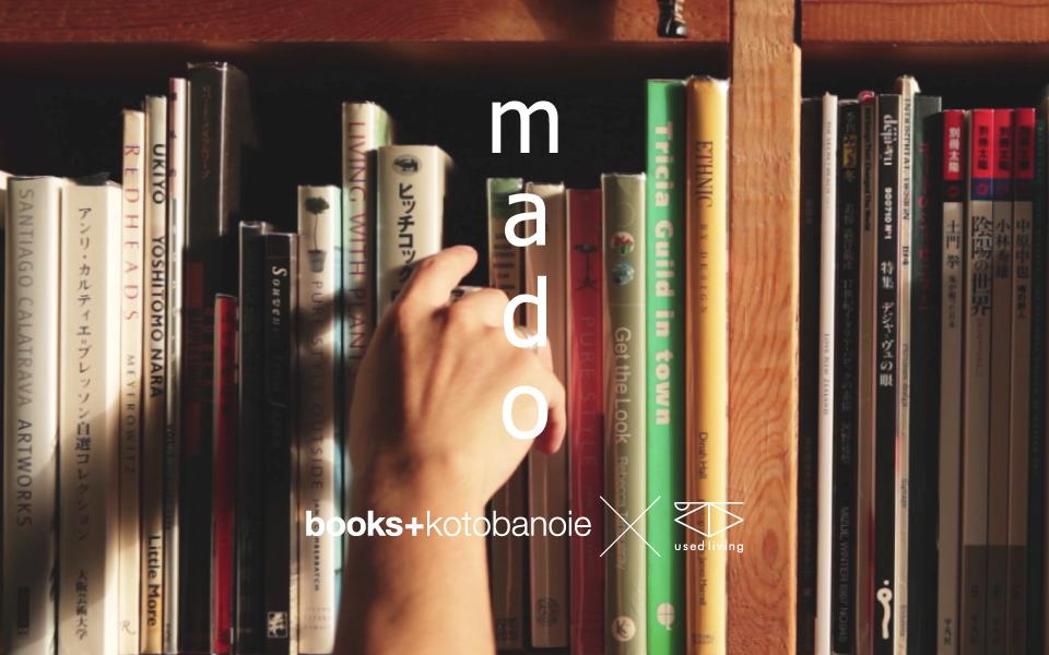 life style web magazine used living - mado -