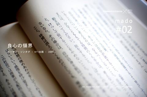 mado_201402-4