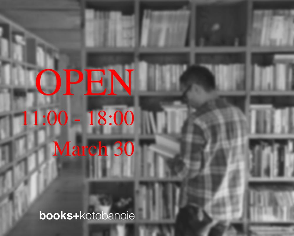 open0330