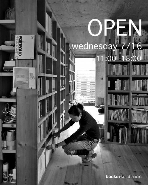 open0716_2