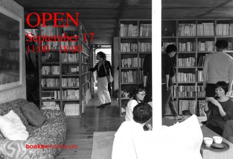 open0917