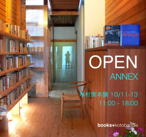 open1011kimurake
