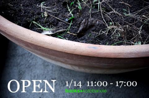 open0114_3