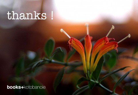 thanks0210_1